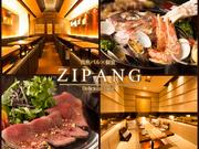 肉バル魚バル×個室 ZIPANG ジパング 三宮