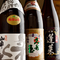寒暖の差が激しい土地ならではの日本酒をご案内