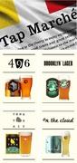 全4種類のクラフトビールをご用意! <496(ヨンキューロク)> <BROOKLYN LAGER(ブルックリン ラガー)> <on the cloud(オンザクラウド)> <よなよなエール>