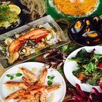 生産者や生産地にこだわり、旬の食材をふんだんに使用したお料理