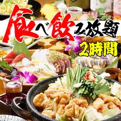 日~木限定の超ハイコスパコースです!九州郷土料理とさつまいも豚塩麹焼も楽しめる大満足のこちらのコース