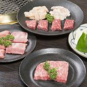 A4ランク以上の国産黒毛和牛が味わえる『Aコース料理』 ワンランク上の上質肉とホルモンを満喫