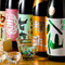 日本酒は地酒を中心におすすめを厳選してとりそろえています