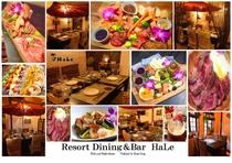 海外リゾートをイメージしたレストラン・バー