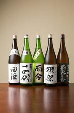 希少銘柄もコンスタントに仕入。季節によって入れ替える幅広い品揃えが魅力。 『日本酒』