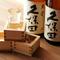 鉄板料理に合わせる日本酒