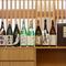 お客様のリクエストに応えて珍しい日本酒も多数揃っています