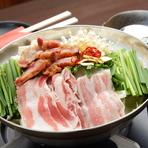 特製スープが絶品! 野菜と肉の旨みがギュッと詰まった鍋料理