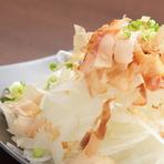 群馬県産「げんちゃん玉ねぎ」を中心とした多彩な料理