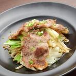 北海道産豚肉でつくる、リピーター続出の美味しさ! 『げんちゃん豚肉焼(塩こしょう味)』