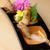 四季彩菜 くすの樹