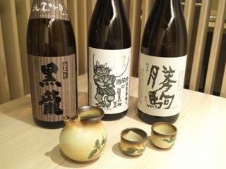 四季彩菜 くすの樹の料理・店内の画像2