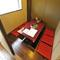 ゆったり過ごせる個室は、家族連れでのお食事におすすめです