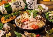 大人気!『鶏つくね付地鶏の鍋~旬野菜もたっぷり使った絶品鍋~』