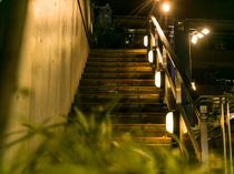 ライディングされた階段、外観もおしゃれに演出