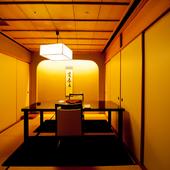 利用者の目的に合わせ臨機応変に対応可能の個室を用意