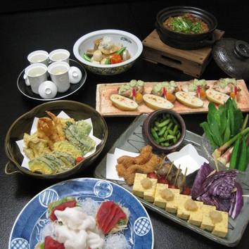 恵比須(えびす)  ~大皿料理プラス飲み放題~