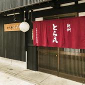 飲食店が建ち並ぶ味光路。熊野古道への観光の際にもおすすめです