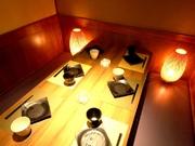 個室ダイニング ほのか-Honoka- 所沢店