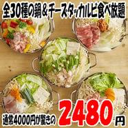 鮮魚の桶盛り  大盛り(4~5人前)