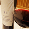 ソムリエが厳選した数十種類のボトルワイン