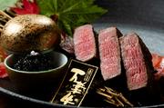 鳥取県東部管内にて、飼育された黒毛和種で、きめ細かい肉質が特徴の【万葉牛】取扱店。