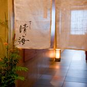 素敵な和の空間への入口では白い暖簾がお出迎え