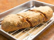 幸せを感じられる、きな粉の優しい甘さ『揚げパン』