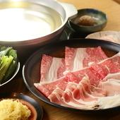 その美味しさに心も体も喜ぶ『松阪牛と黒豚と鴨のしゃぶしゃぶ』