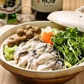 佐渡牡蠣鍋 酒粕味噌仕立て