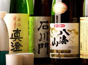 絶品九州料理と共に味わう厳選した日本酒・焼酎とこだわり地酒…一杯500円~