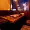情緒溢れる、夜景個室で風情を感じながらお食事をお楽しみ下さい