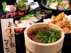 お得な価格で自慢の料理を堪能! +980円で3時間飲み放題も付けられます
