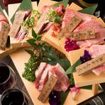 「霜降り」と「赤身」どちらの肉質も楽しみたい方に盛り合わせ付きのコースをご用意しております。 どの部位もそれぞれ違った美味しさがありますので是非それぞれの旨さを食べ比べ、堪能してください。