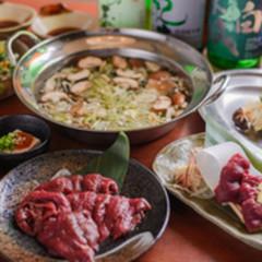 120分生ビール飲み放題付!  『エゾ鹿肉』は天然の知床産です。臭みもなく、鹿本来のうまみを味わえます。