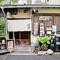 築100年の日本家屋を改装 路地裏にある隠れ家的なお店