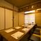 2階には12名様ほど入室できる和室があります