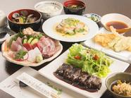 『コース料理』 ※画像は、3450円コースの一例となります。