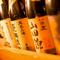 誕生日・記念日に 特製デザートプレート or Sparklingワイン贈呈