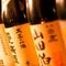 日本酒・焼酎の他にも豊富に 取り揃えたドリンクメニュー!