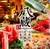Tokyo 個室肉バル KAGA -加賀- 新宿東口本店