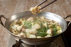 幸名物もつ鍋を堪能できる宴会コースです!