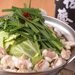 新鮮な鶏ガラをじっくり煮込んだコラーゲンたっぷりの極上スープを楽しめるコース!