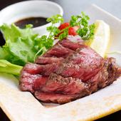 トロけるような肉質の『飛騨牛タタキ』