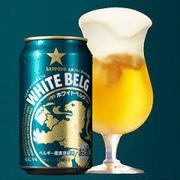樽詰めの生ビール