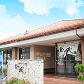 沖縄ならではの「赤瓦屋根」が目印