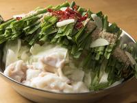 北海道和牛の小腸。もつの脂が熱でスープに溶け込んだ野菜が絶品です。