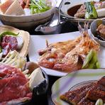 30 種類以上のメインから選ぶ【「和の食彩」 吉楽庵】オリジナルの「お膳料理」