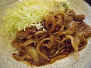 名古屋名産の味噌使用。