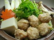 白味噌仕立て。寒い冬も美味しい! 夏の熱々の季節も満足します!  自家製の鶏団子。